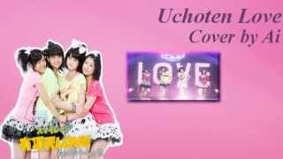 Cover of Uchoten Love by S/mileage. I just wanted to cover somethin...