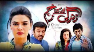 Zindagi Aur Kitne Zakham - EP # 11 - 6th April 2016.