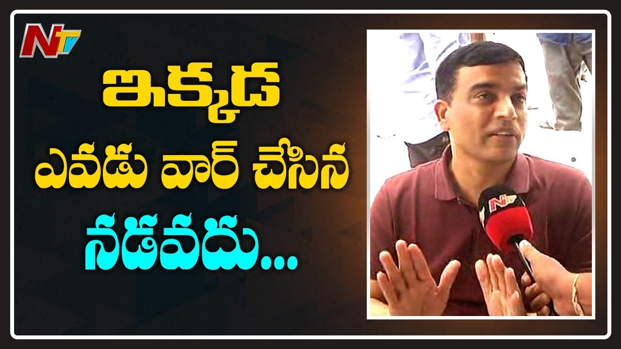 Producer Dil Raju Face To Face | Telugu Film Chamber Elections | NTV Entertainment