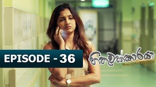 Hithuwakkaraya | Episode 36 | 20th November 2017