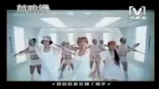 Yu Zhou Xiao Jie [miss Universe]- S.h.e.