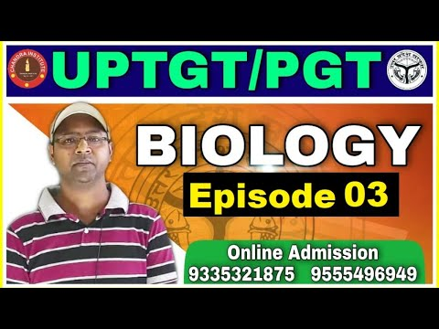 UPTGT/PGT Biology Class || Episode 03 /UP PGT Biology Preparation/UP-PGTOnline Classes  Biology