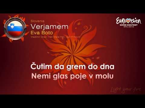 Eva Boto - Verjamem (Slovenia, ESC 2012) - Karaoke version with on screen lyrics