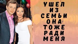 Башаров о романе с Навкой Я ушел из семьи и она тоже ради меня Мы очень любили друг друга