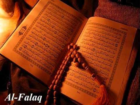Sourates: Al fatiha, Al Ikhlas, Al Falaq, An N\u00e2s, Ayat Al ...