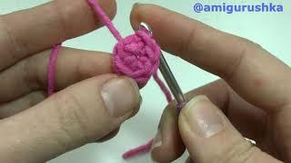 Магическое кольцо или скользящая петля амигуруми 2 способа Для новичков вязаная игрушка