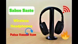 Best Budget Wireless Headphones | Intex Wireless Headphones