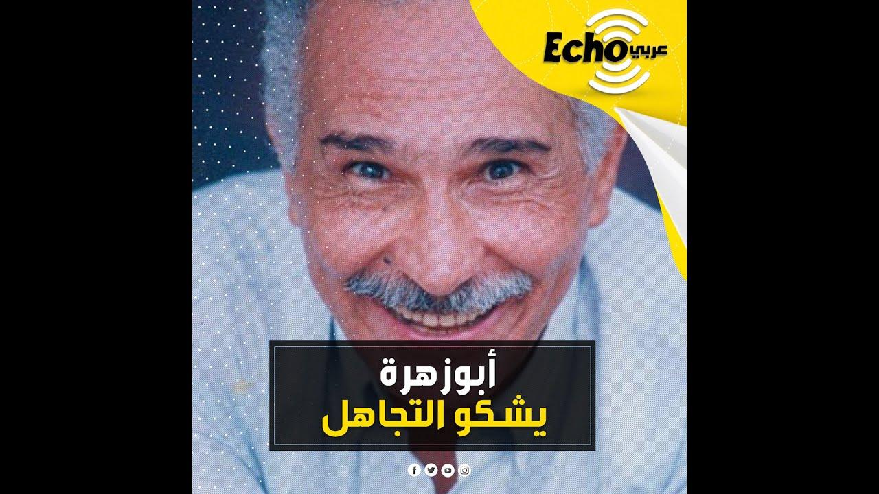 فنان مصري يعلن اكتئابه بعد إهماله من المخرجين والمنتجين رغم مسيرته الفنية الحافلة