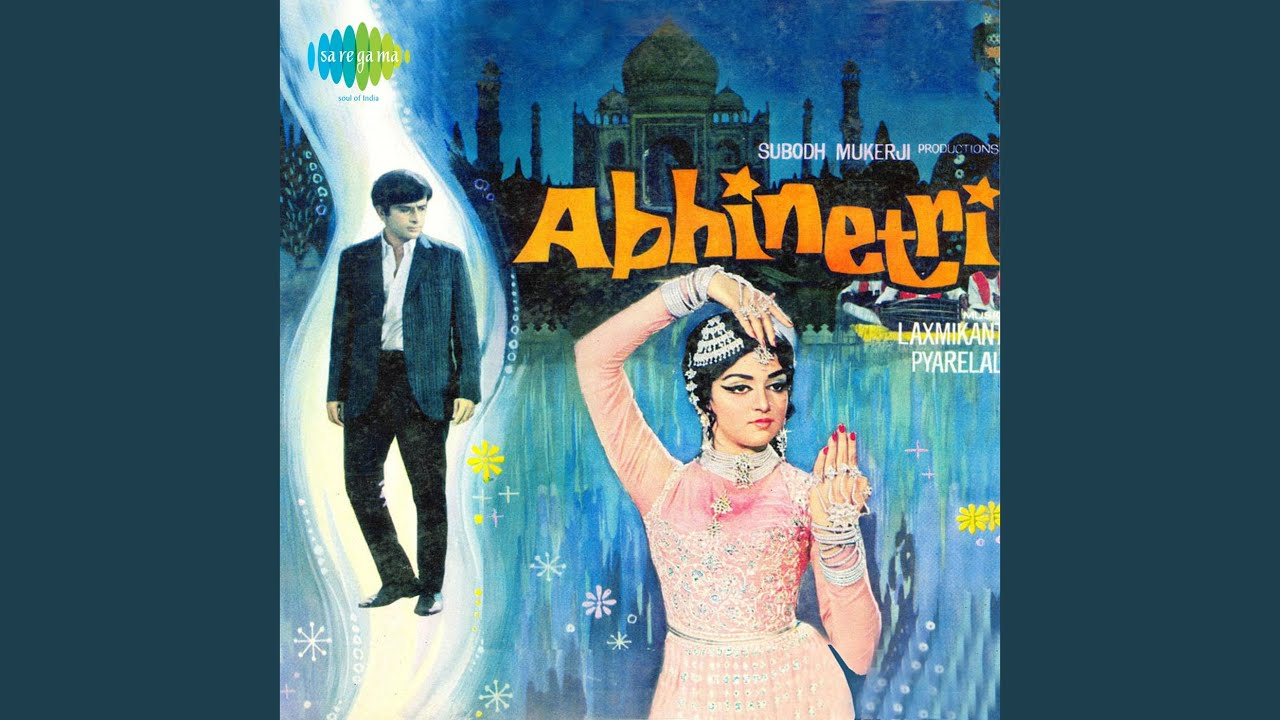 Shashi Kapoor | Atul's Song A Day- A choice collection of