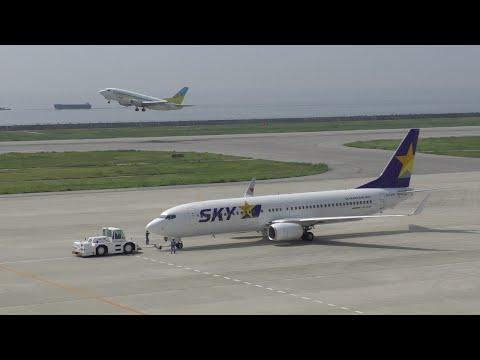 Skymark Airlines B737-800 JA73NY Pushback at Kobe Airport