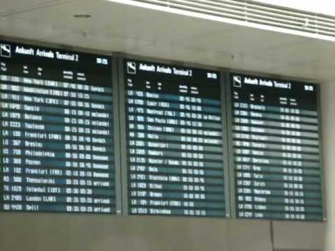 Munich Airport Terminal 2 Arrivals #SimplyTrafalgar MOV08527 MPG