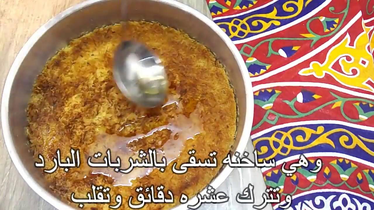 الكنافه بالقشطه الكدابه بطريقه سهله وبسيطه أكلاتي مع آلاء الجبالي