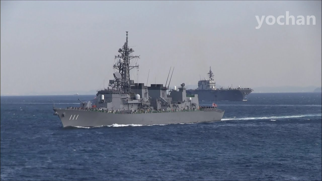 Fleet Review 2015.Takanami-class Destroyer: ONAMI (DD 111)  観艦式「おおなみ」
