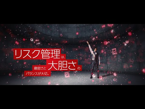 斎藤工 IG証券 CM スチル画像。CM動画を再生できます。