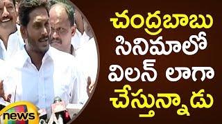YS Jagan Controversial Comments On Chandrababu Naidu | YCP Latest News | AP Politics | Mango News