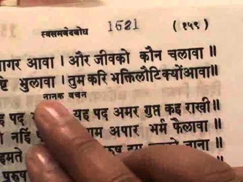 Kabir Sagar Pdf
