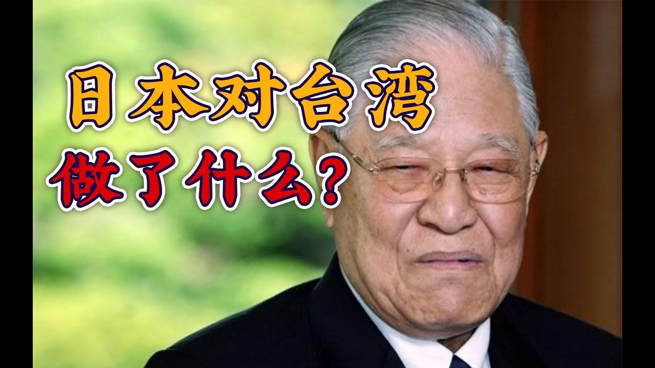 ❌宁南山:如何精神控制台湾?民进党和日本都有丰富的经验要分享