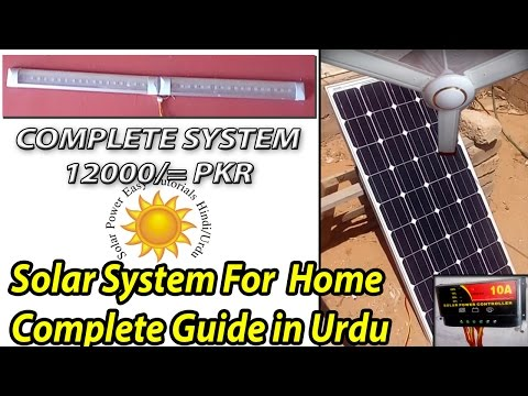 100 watts Solar System Complete Installation Guide In Urdu/Hindi