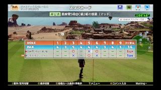 みんGOL順位戦 C級2組 vs 亜麻雪さん
