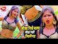 Gambar cover जीजा निचे वाला चीझ नहीं मिलेगा | 2019 का सुपरहिट #VIDEO_SONG | Kundan Hindustani | Bhojpuri Hit Song