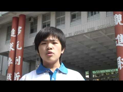 Hello Foley Intermediate School: Stanley from Ming Yi Junior High (Kaohsiung, Taiwan)
