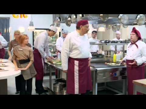 ГБО (газобаллонного фильмы про кухню и официантов Ольга огрела