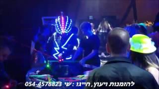 """""""שולחן מרקד"""" רובוט - לאגו ראשון לציון"""