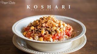 日本でいうラーメン⁉︎エジプトのソウルフード「コシャリ」の作り方:How to make Koshari | Veggie Dishes by Peaceful Cuisine