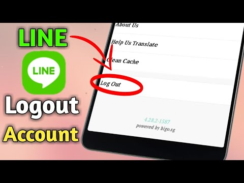 How to Logout In Line Account