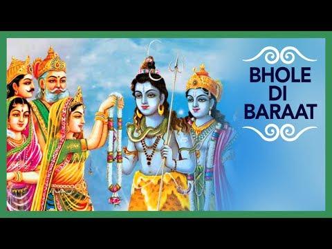 Bhole Di Baraat [Full Song] Jai Bhole Jai Bhole