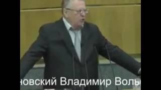 Жириновский . Образование.