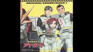 Dai Guard (地球防衛企業 ダイ・ガード) OST 1 -uploaded in HD at http://www.TunesToTube.com.