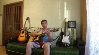 """Беспечный ангел гр.""""Ария"""" (cover)под гитару. Владимир Попов."""