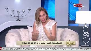 صبايا - لن تصدق ماذا قالت ريهام سعيد عن محمد رمضان!!