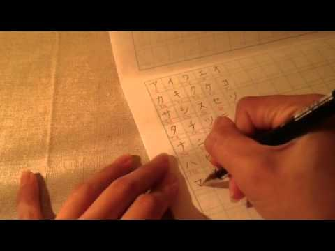 Japanese writing asmr