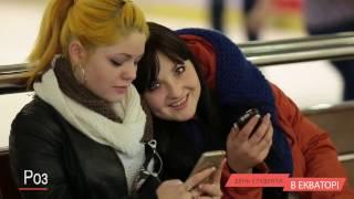 м Полтава ТРЦ Екватор День Студента 2016