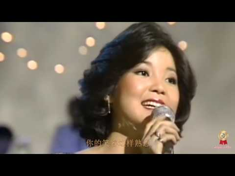 Here are 5 of Teresa Teng's best hit songs to celebrate her 65th