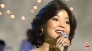 鄧麗君 - 甜蜜蜜 (現場+電影片段)