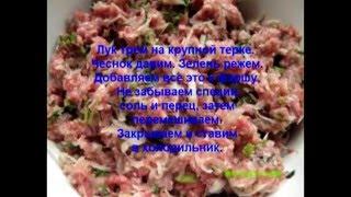 Видео рецепты - люля кебаб из баранины(, 2015-11-01T17:32:25.000Z)