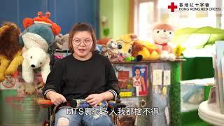 Publication Date: 2020-12-31   Video Title: 【香港紅十字會70周年】香港紅十字會瑪嘉烈戴麟趾學校畢業生-