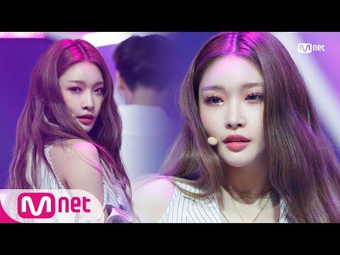 [CHUNG HA - Love U] Comeback Stage| M COUNTDOWN 180719 EP.579