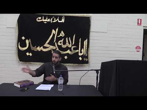 Sayed Al-Hakim - A Hadith From Al-Khisal Chapter 2 - (2 Bad Characteristics Of The Shia)