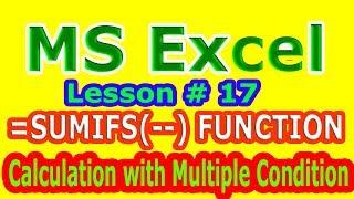 SUMIFS Function in MS Excel Tutorial in urdu Lesson # 17