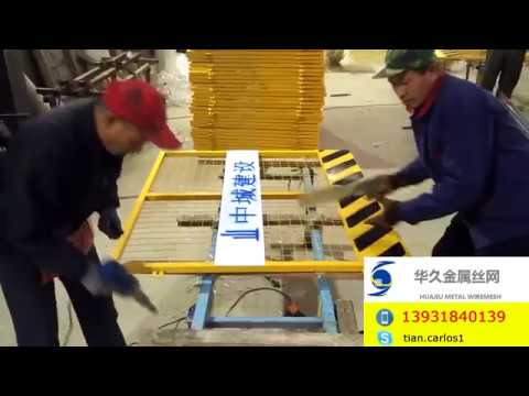 Traffic / Fencing Barricade , Portable Safety Fence, Road Safety Barriers