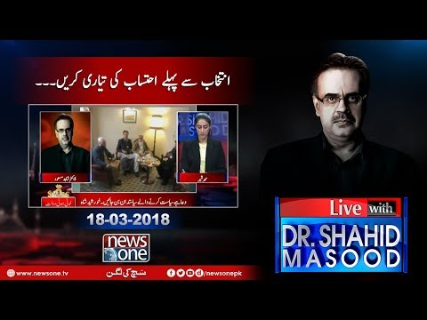Live With Dr.Shahid Masood - 18-March-2018 - News One