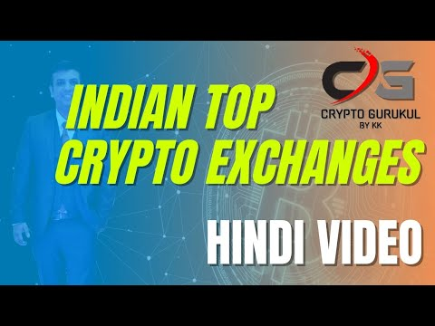 cryptocurrency-exchanges-in-india-|-hindi-|-video-on-request