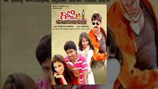 Gopi - Goda Meedha Pilli Telufgu Full Kength Movie || Allari Naresh, Gowri Munjal, Jagapathi Babu