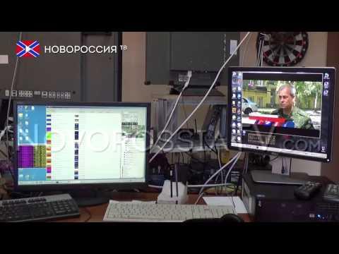 Покрытие телеканалов ДНР будет достигать Запорожской области