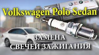видео Поло седан - отказ датчика уровня топлива.
