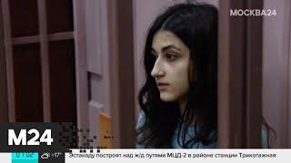 Актуальные новости России и мира за 21 августа - Москва 24